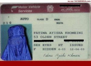 muslima ID