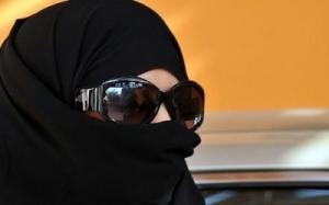saudiwoman